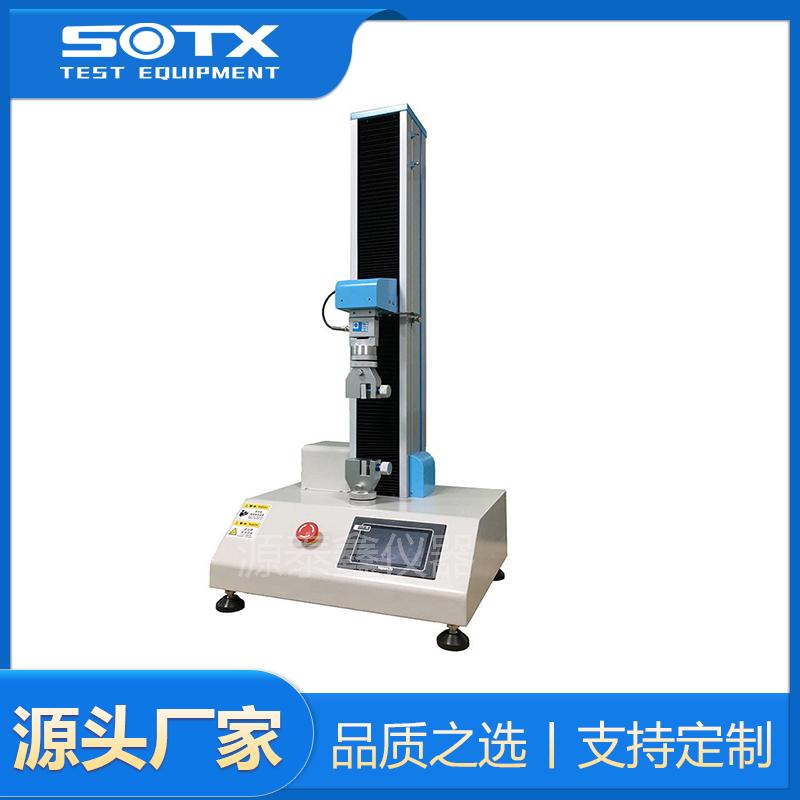 YTX-TM100 电子式拉力机