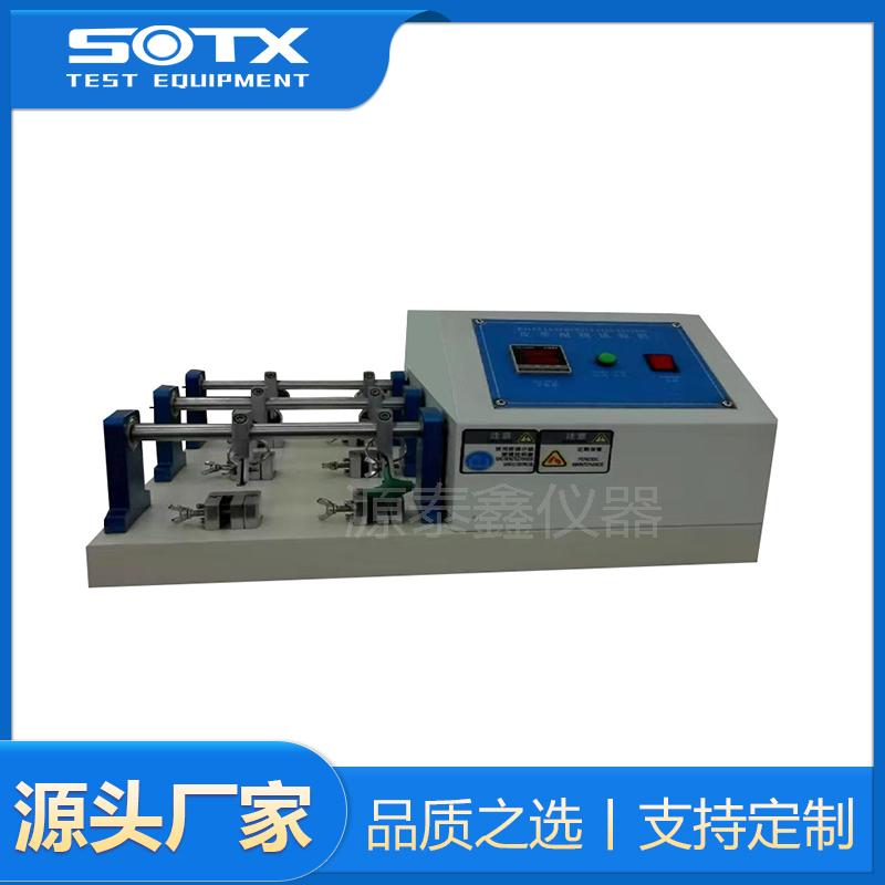 YTX-LFT6皮革耐折试验机