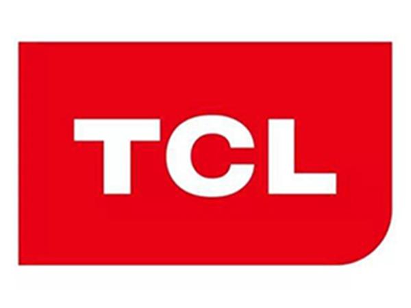TCL公司