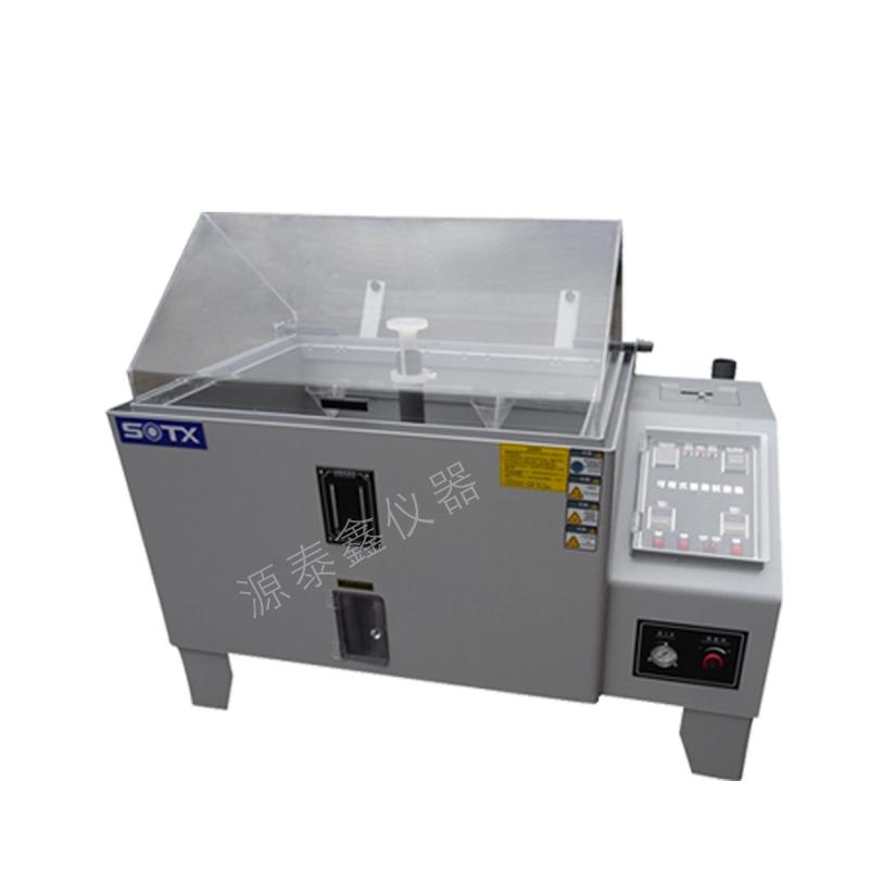 盐雾试验箱的用途和特点