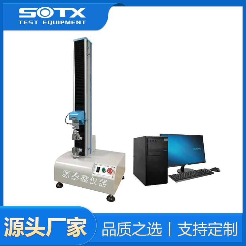 YTX- TM500电脑式拉力试验机