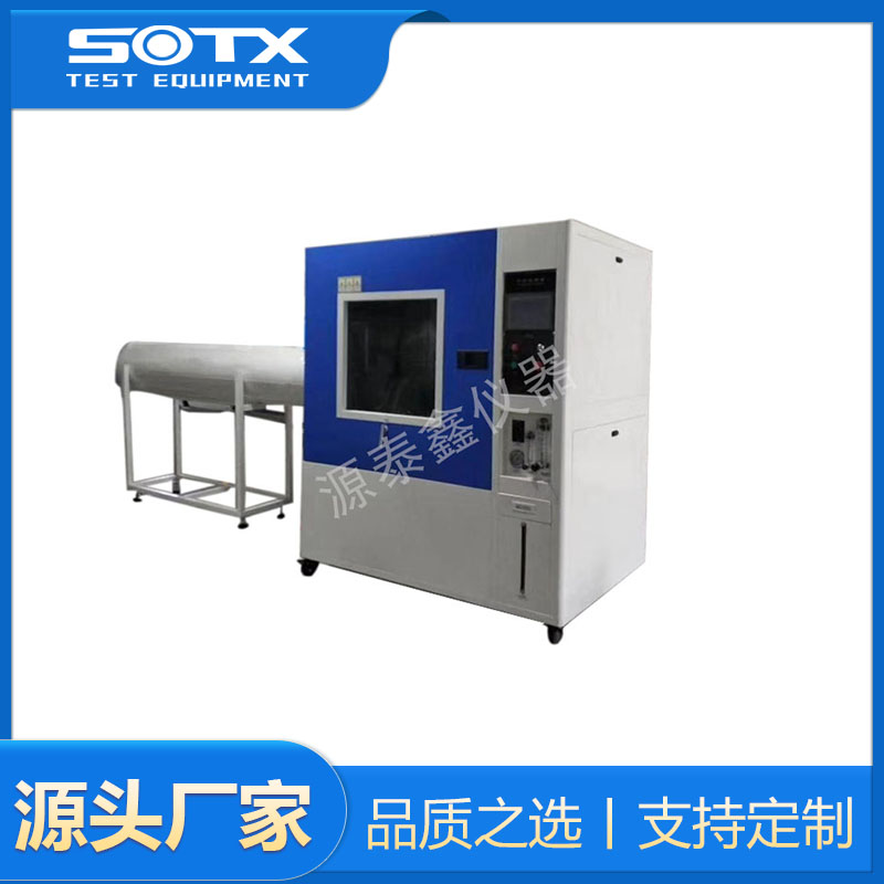 IPX56淋雨试验箱(横向)