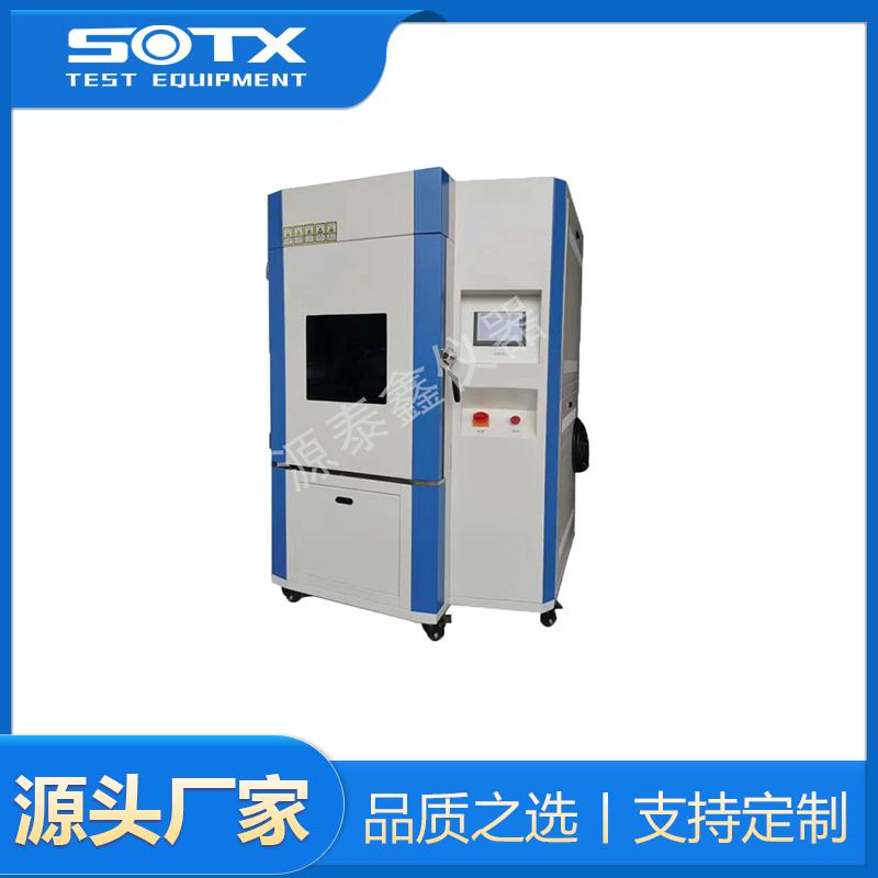 氙灯耐候试验箱(风冷型)