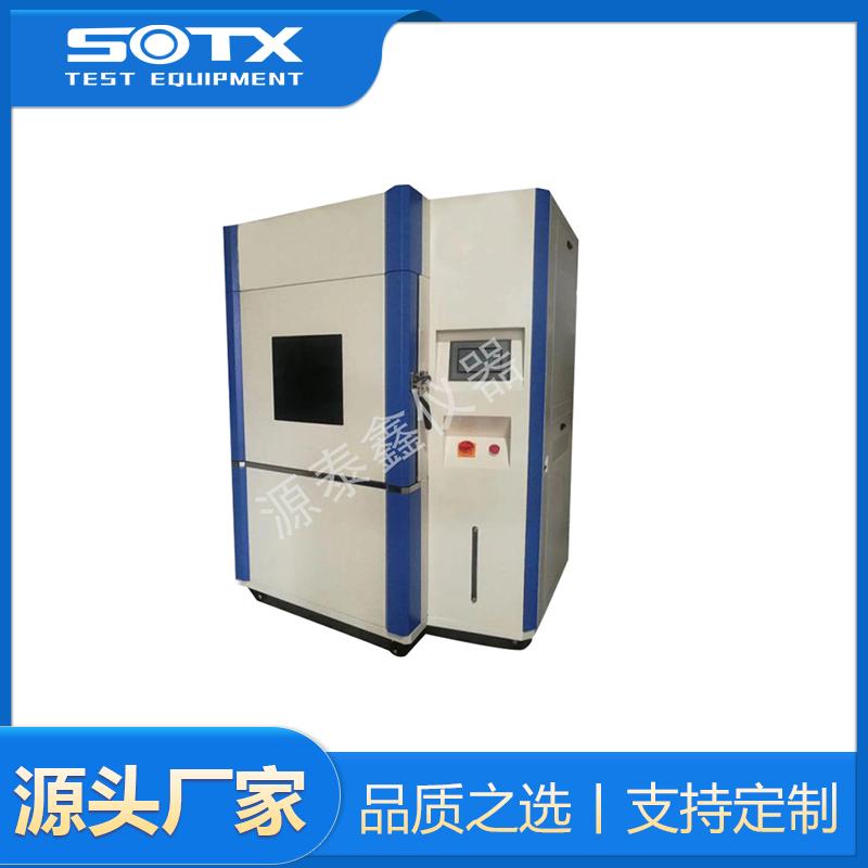 氙灯耐候试验箱(水冷型)