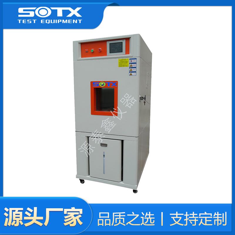 150L恒温恒湿试验箱