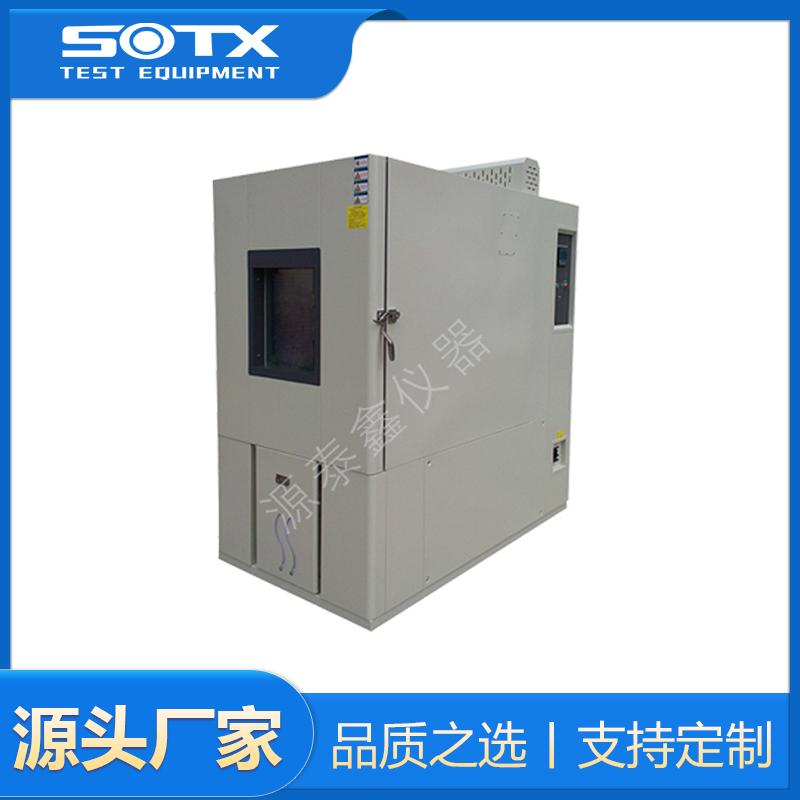 立式800L恒温恒湿试验箱