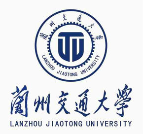 广州交通大学