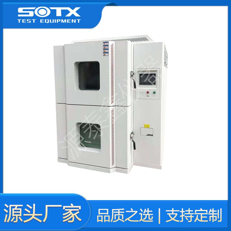 通过对流和导热实现冷热冲击试验箱的热量